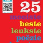 Stichting Plint poëziekaarten